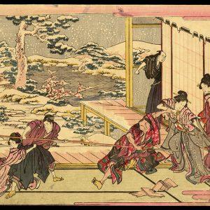 Act IX - Kudanme Hokusai