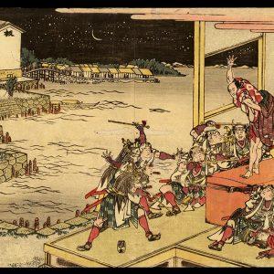Act X - Judanme Hokusai