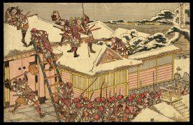Act XI – Juichidanme