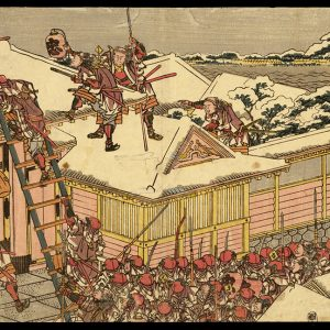 Act XI - Juichidanme Hokusai