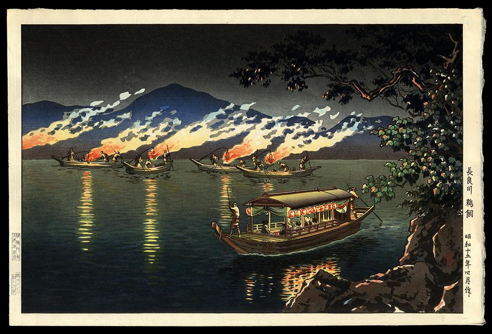 Nagaragawa Cormorant Fishing
