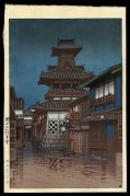 Bell Tower at Okayama
