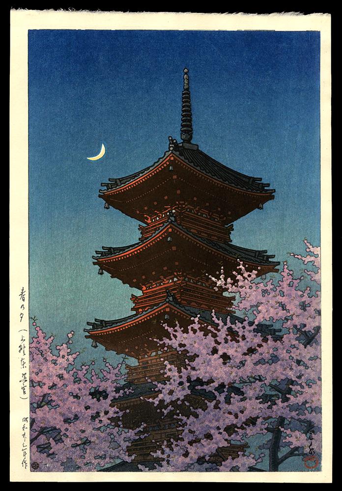 Spring Dusk at the Tosho Shrine, Ueno