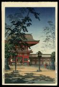 Kyushu Hakozaki Hachimangu Temple