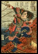 Ryuchitaisai Genshoji