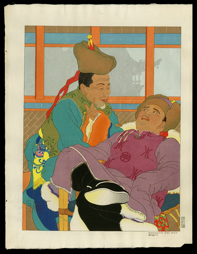Une Histoire Tres Drole. Mongols