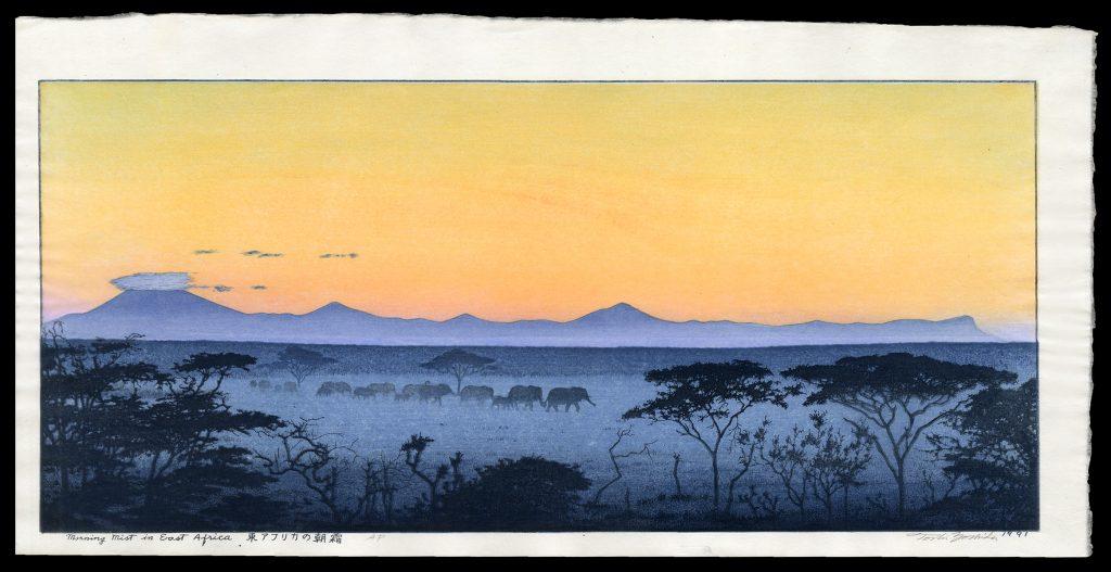 Morning Mist in East Africa