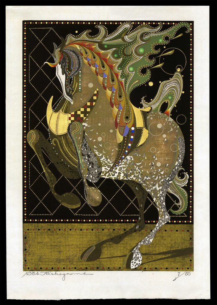 Dancing Stallion (A)