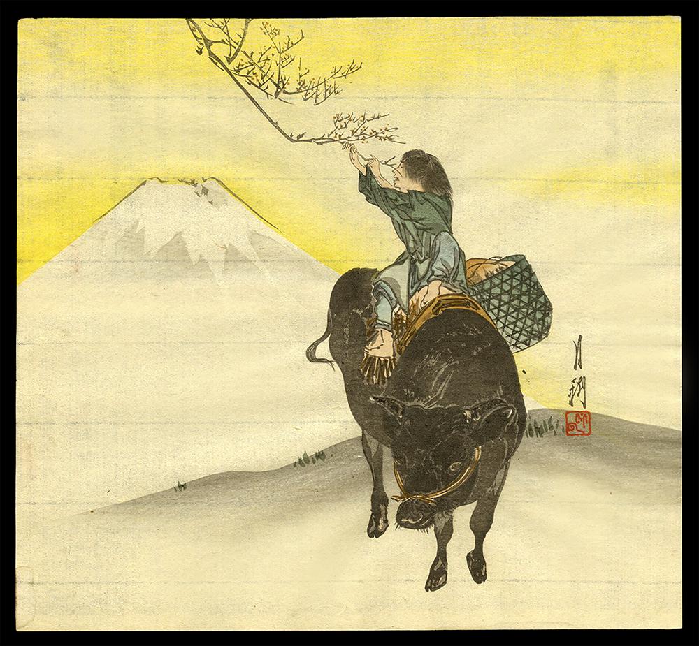 Boy and Ox Near Mt. Fuji