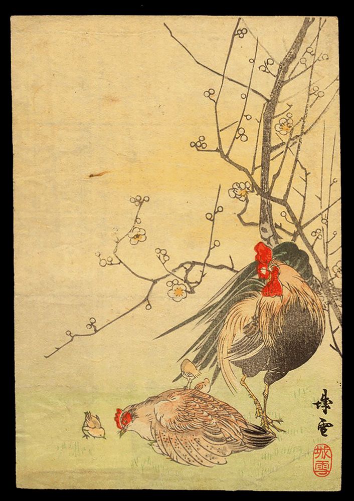 Cock and Hen with Chickens Under a Plum-tree