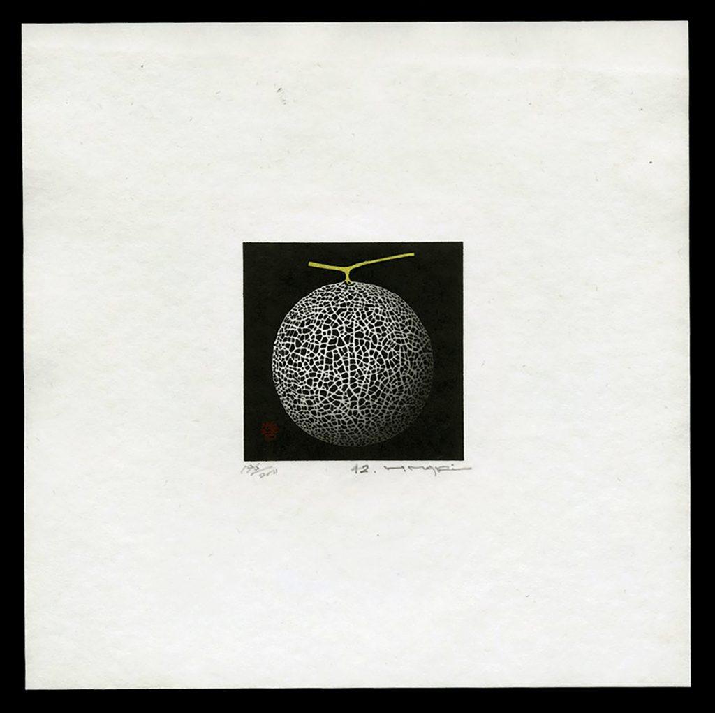 Melon A-2