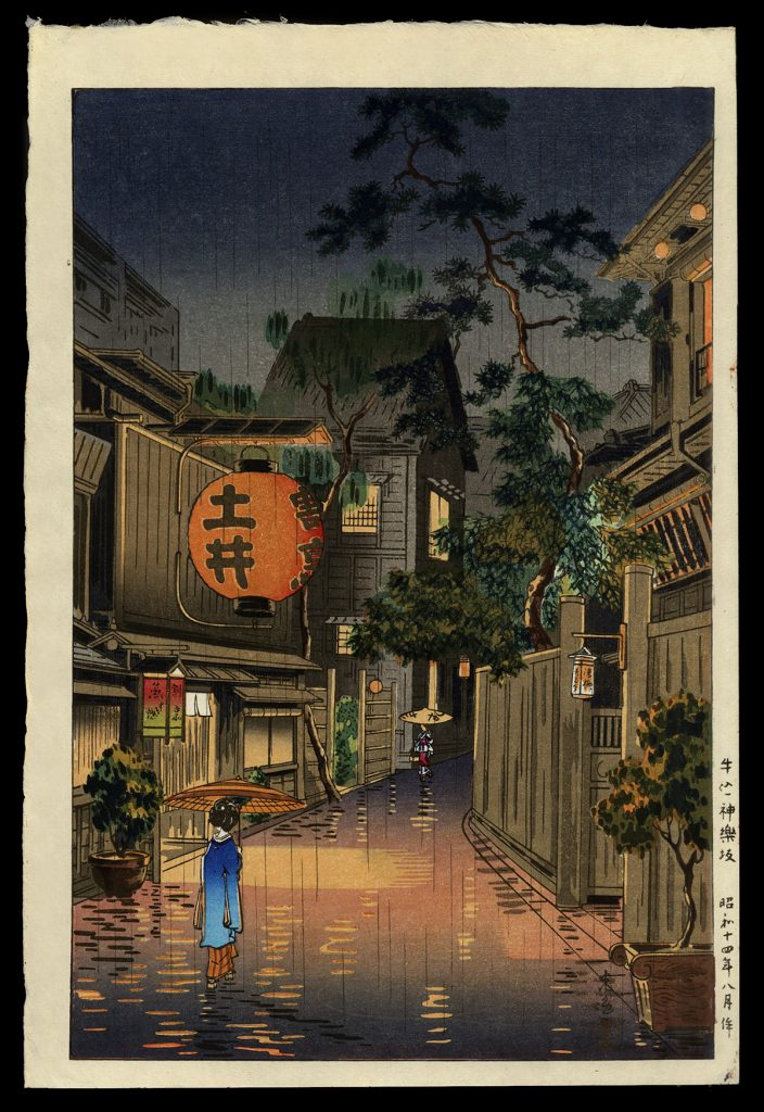 Evening at Ushigome