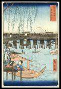 Ryogoku Bridge in Edo