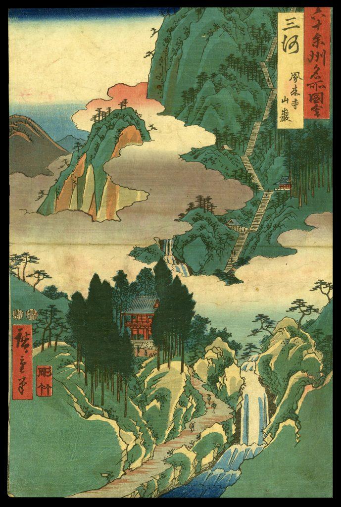 Mikawa Province: Horai Temple Mountains