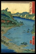 Totomi Province: Lake Hamana, Kanzan Temple in Horie and the Insasa-Horie Inlet