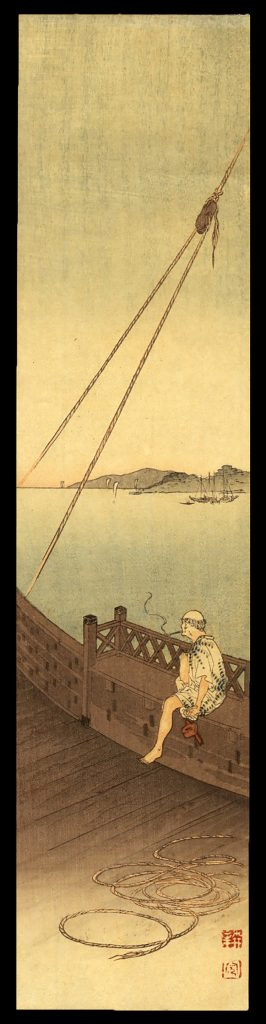 Man Smoking on Boat