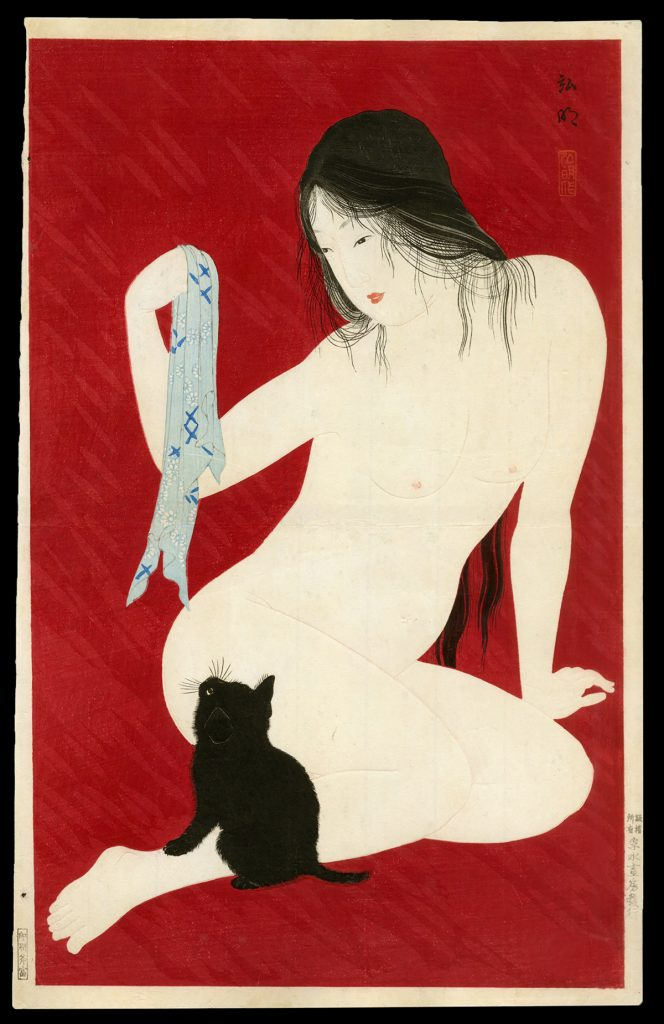 Nude Playing with Cat