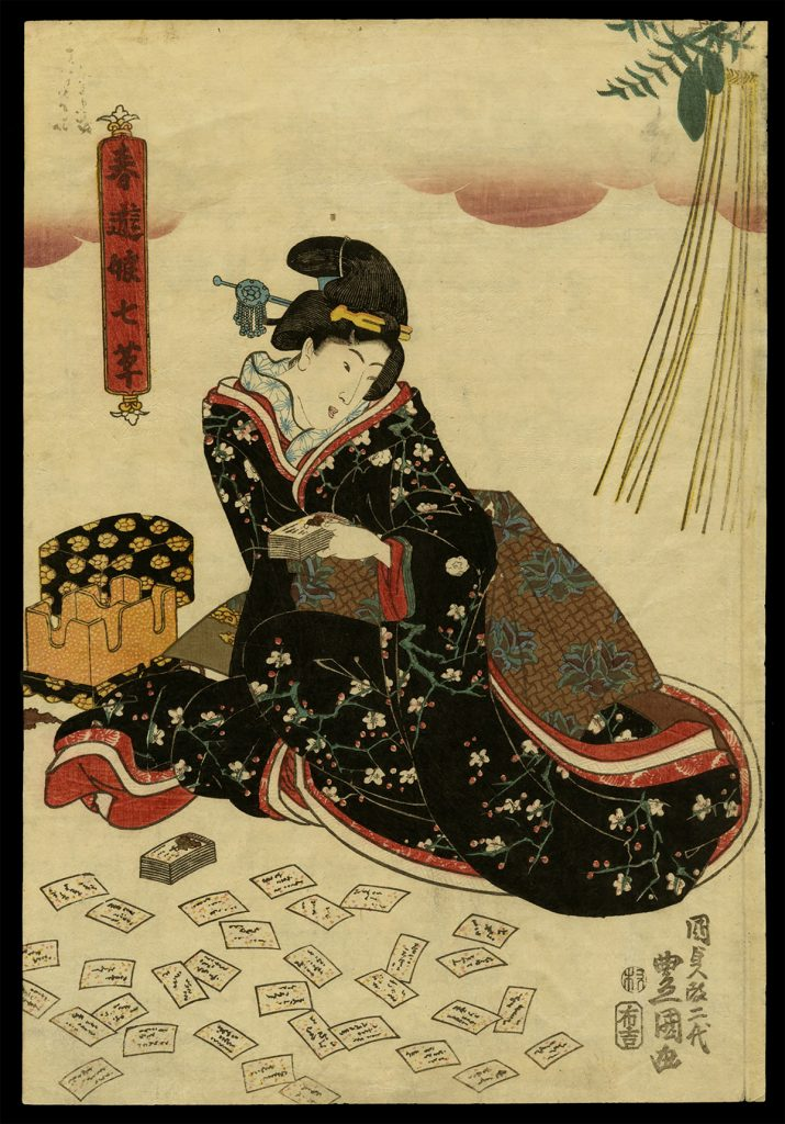 Courtesan Playing Cards