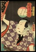 Actor Nakamura Shikan IV as Goshaku Somegoro