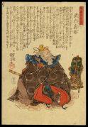 Takechi no Sukune