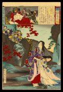 Minamoto no Yorimitsu on Mt. Oe