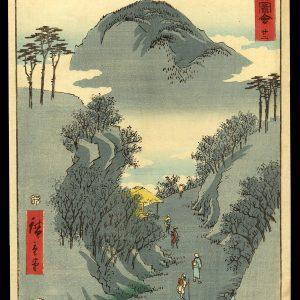 Okabe Hiroshige