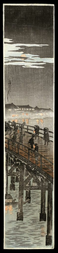 Ryogoku Bridge