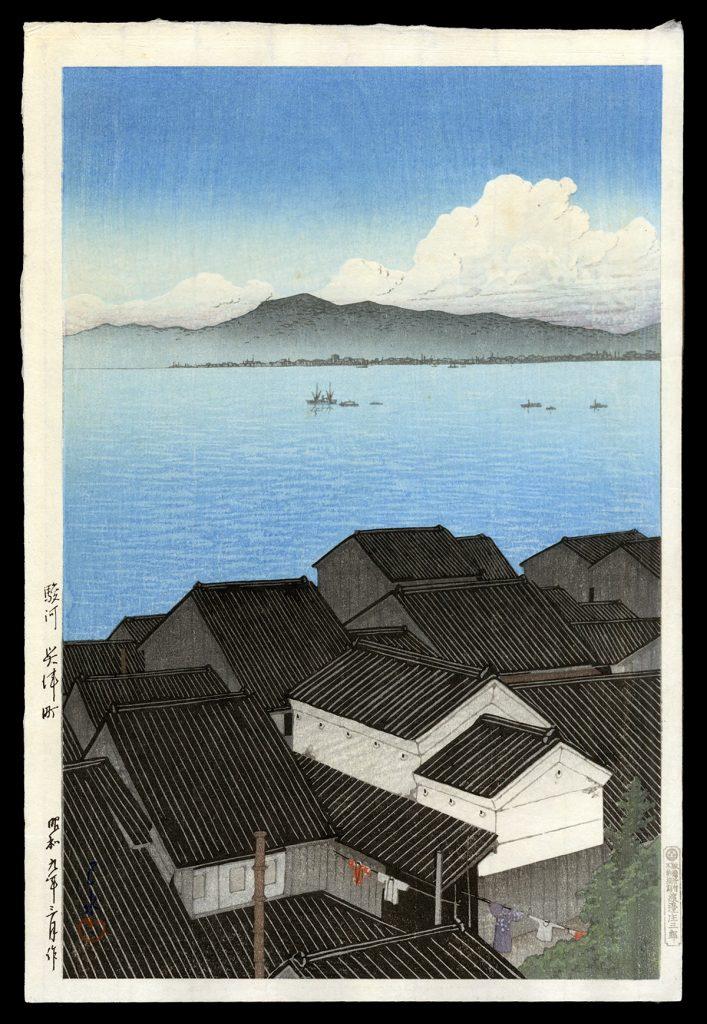 Okitsu-cho, Suruga