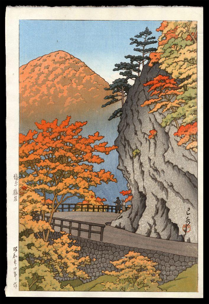 Saru Crag, Shiobara
