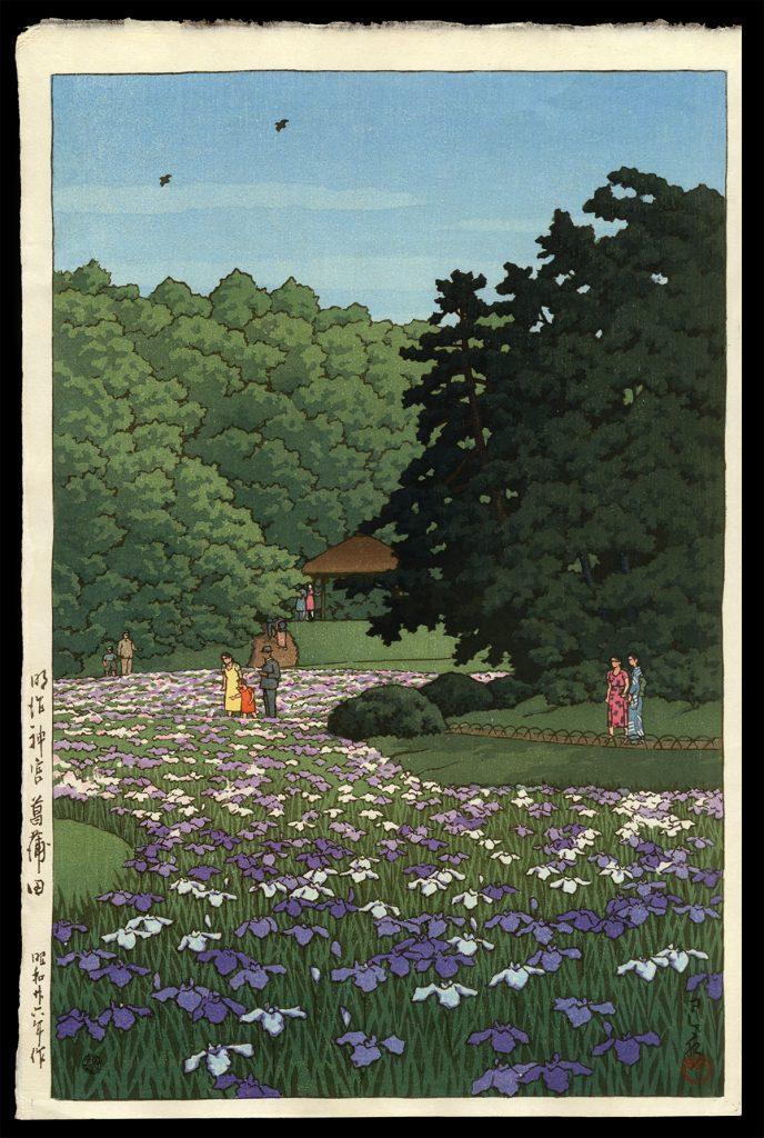 Sobu Garden, Meiji Shrine