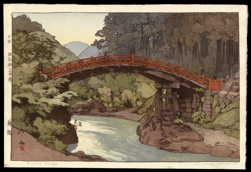 Sacred Bridge