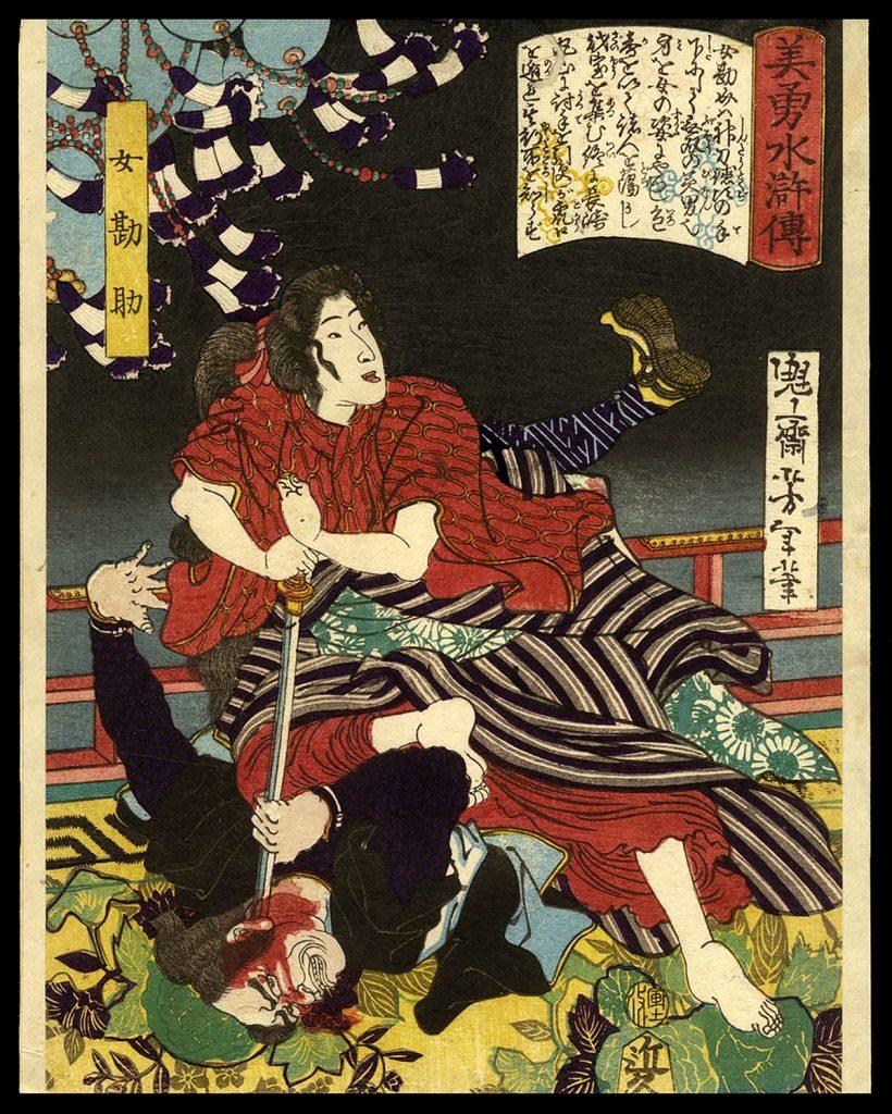 The Woman Kansuke