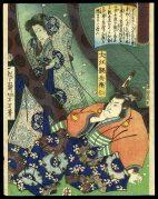 Inue Shinbei Masashi