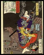 Yatsushiro, the Wife of Hatchotsubute Kiheiji