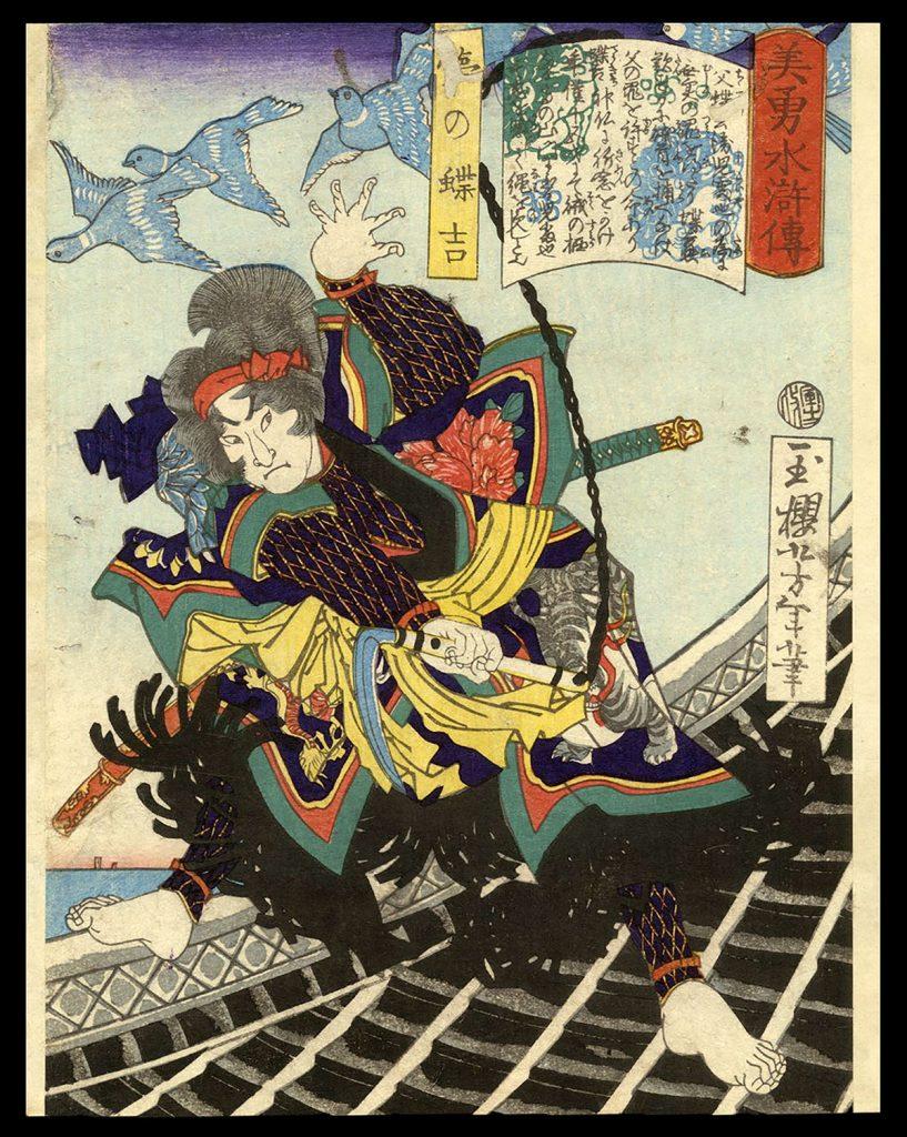 Ohara Takejiro Takematsu