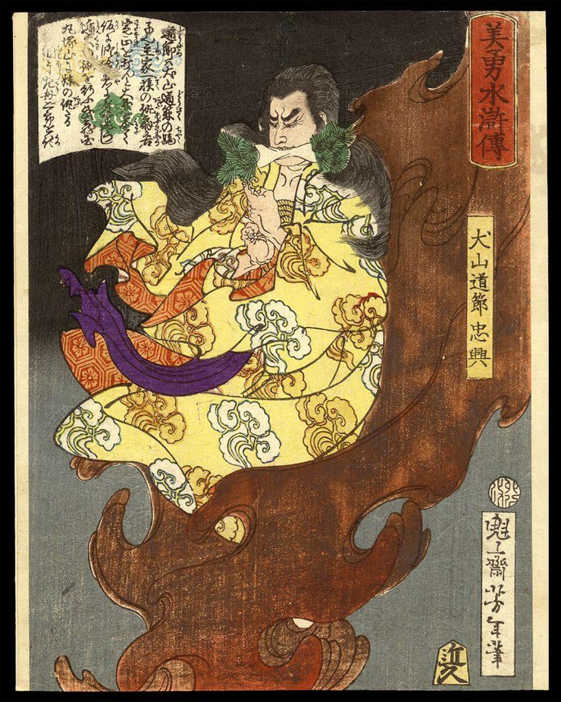 Inuyama Dosetsu Tadatomo