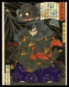 Kurokumo Oji
