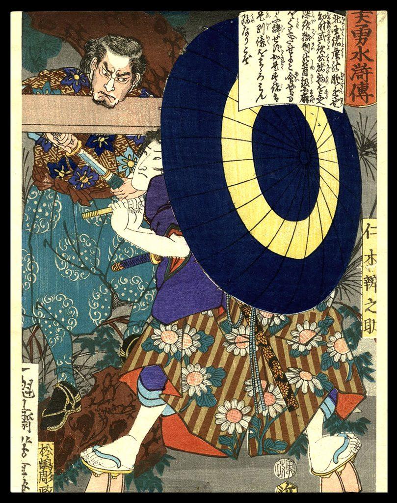 Nikki Bennosuke