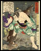 Inuta Kobungo Yasuyori