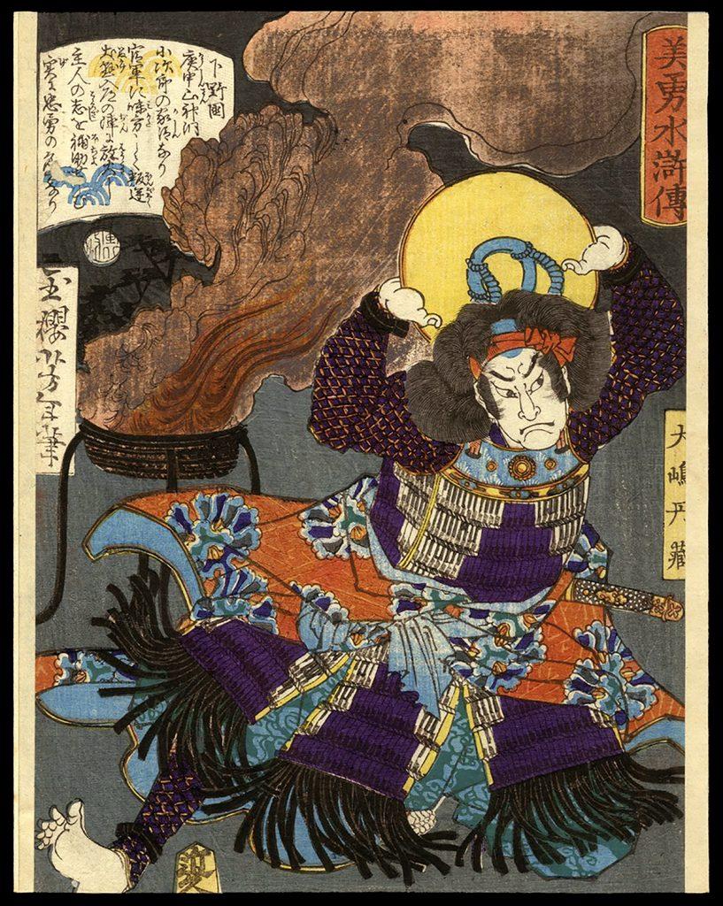 Oshima Tanzo