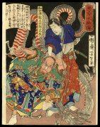 Wadatsu Ryuotaro Masatatsu