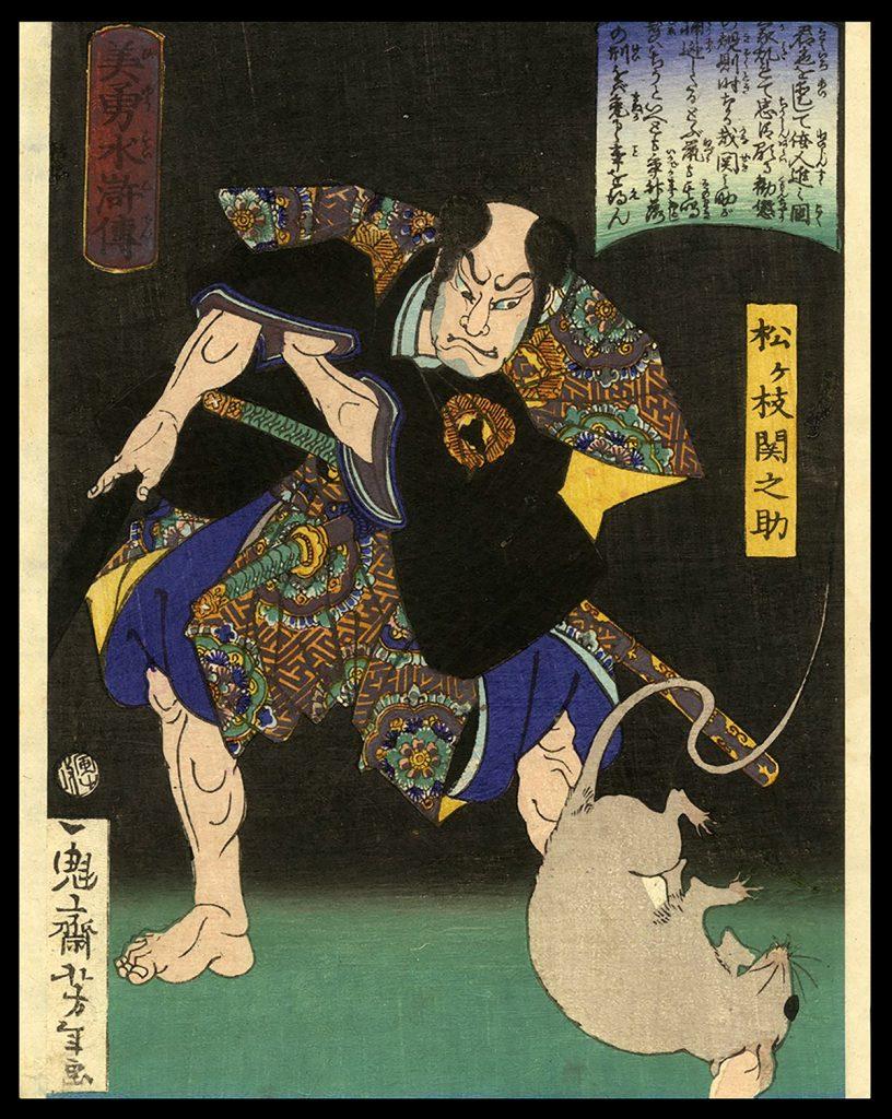 Matsugae Sekinosuke
