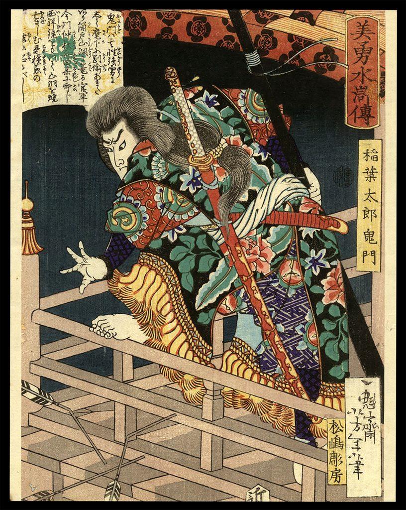 Inaba Taro Onikado