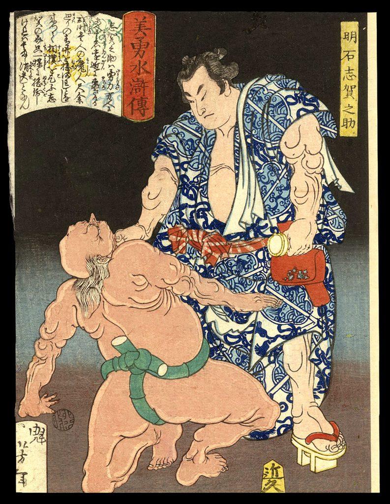Akashi Shiganosuke