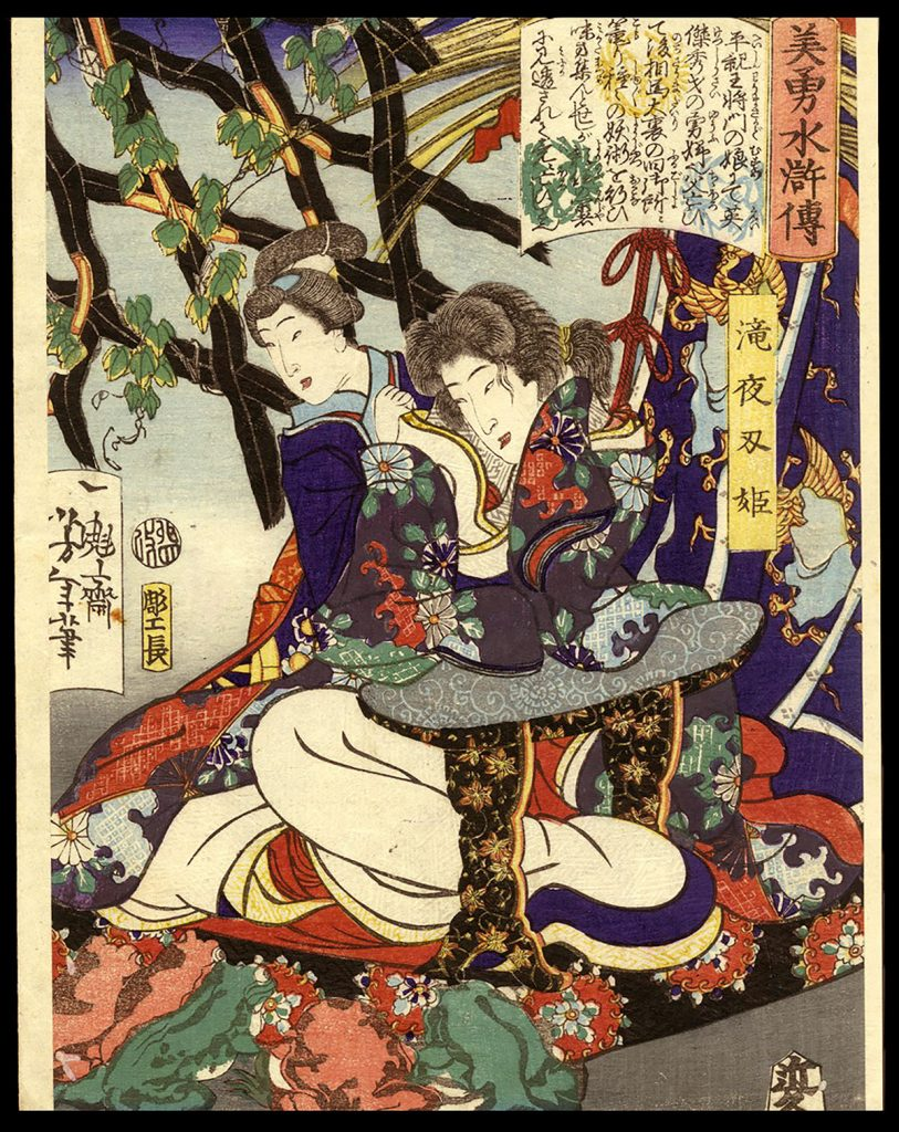 Takiyasha-hime