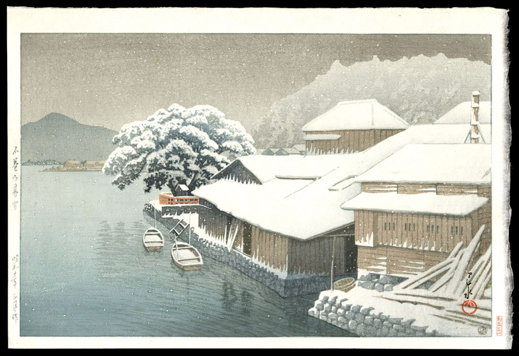 Evening Snow at Ishimaki