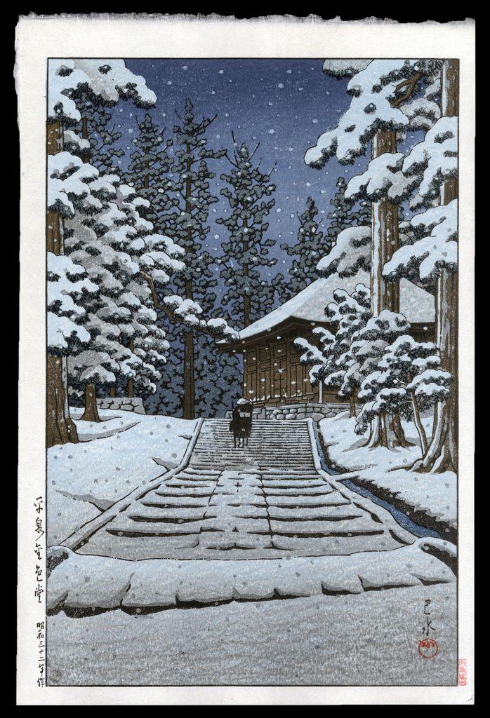 Konjikido in Snow, Hiraizumi (Last Two Copies)