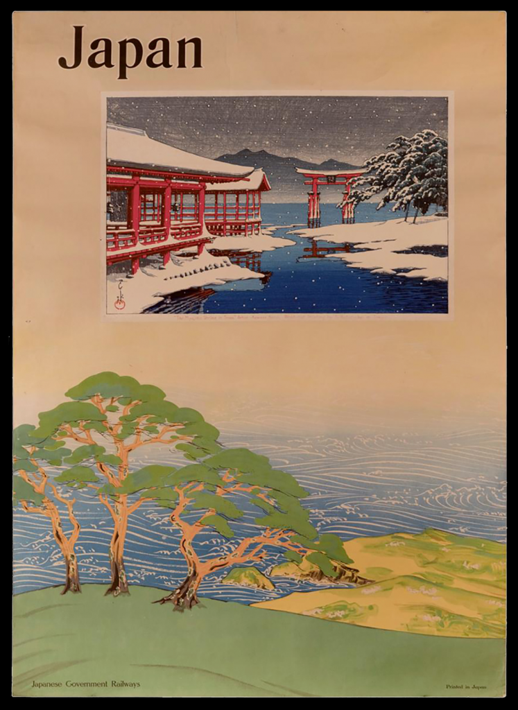 The Miyajima Shrine in Snow, mounted on Japan Travel Poster