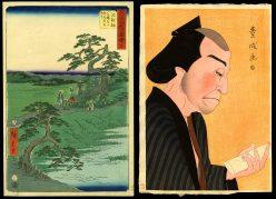 Chiryu and Onoe Matsusuke