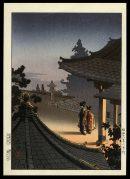 Evening at Mii Temple